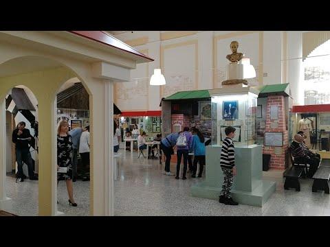 В Музее Невьянск