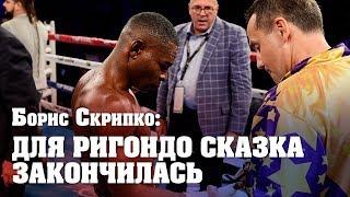 Борис Скрипко: Боксеров лучше Ломаченко сейчас нет