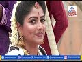 Rachitha Ram Reveals Her Character In The Movie Seetharama Kalyana