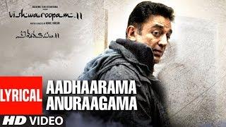 Aadhaarama Anuraagama Full Song With Lyrics |  Vishwaroopam 2 Telugu | Kamal Haasan | Ghibran