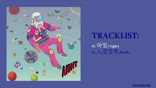 JUNG DAE HYUN 1ST SINGLE ALBUM 'AIGHT'