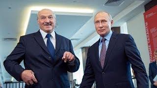 Слияние или поглощение: что значит для России и Беларуси «глубокая интеграция»