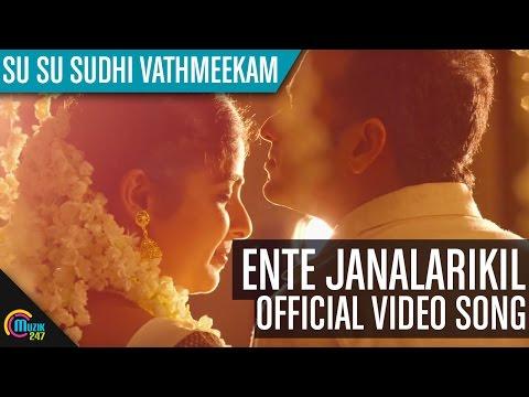 Ente Janalarikil Video Song - Su Su Sudhi Vathmeekam - Jayas