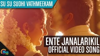 Ente Janalarikil Song Video