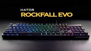 Hator Rockfall EVO