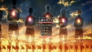 Shingeki no Kyojin Opening 1 Season 2 FULL + LYRIC「進撃の巨人 」OP 3 ᴴᴰ 「Shinzou wo Sasageyo!」