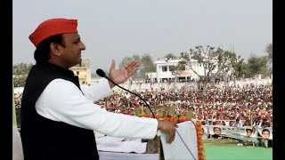 Akhilesh Yadav Addresses A Political Meeting In Uttar Pradesh: Full Speech