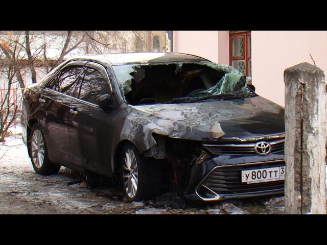 Сгорел дорогой автомобиль