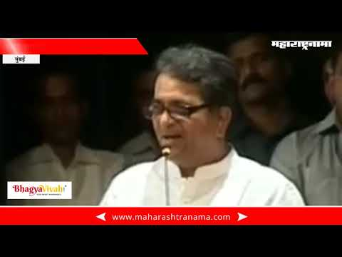 Shishir Shinde said Uddhav Thackeray tie 24 crore ganda Video Viral