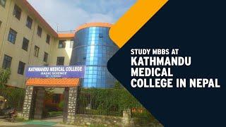 Kathmandu Medical College - Fees, Ranking & Reviews