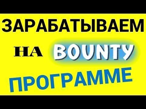 DropTheBomb│Новая Bounty платформа│Регистрация ограничена.