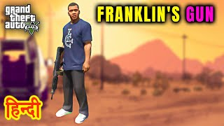 GTA 5 - FRANKLIN'S UNIQUE GUN