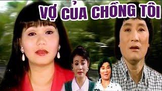 Vợ Của Chồng Tôi - Cải Lương Xưa - Minh Vương, Ngọc Huyền