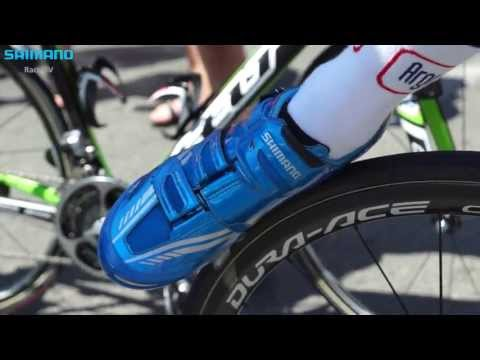 The blue Shimano shoes for the Tour   SHIMANO