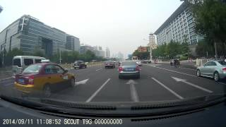 preview picture of video 'Driving In Beijing'