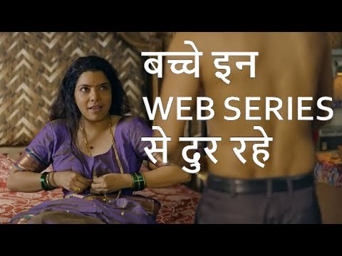 Top 6 ADULT WEB SERIES 2018 | HINDI | YOU MUST WATCH