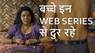 Top 10 best hot hindi web series   web series in hindi