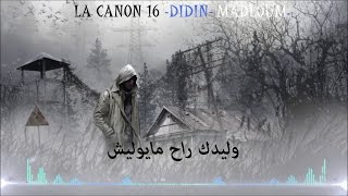 LA CANON 16 [ Didin ] - Madloum | مظلوم - Les Paroles | Lyrics