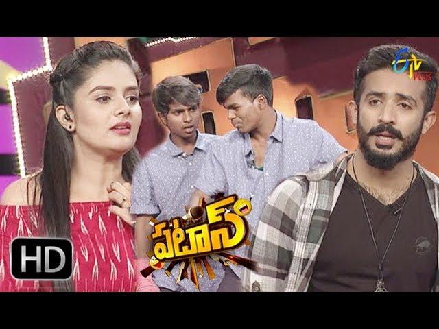 Patas – 26th December 2017 _ Full Episode | ETV Plus | Yadamma Raju