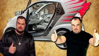 Магический тест авто. Виктан и Сергей Кобзарь.