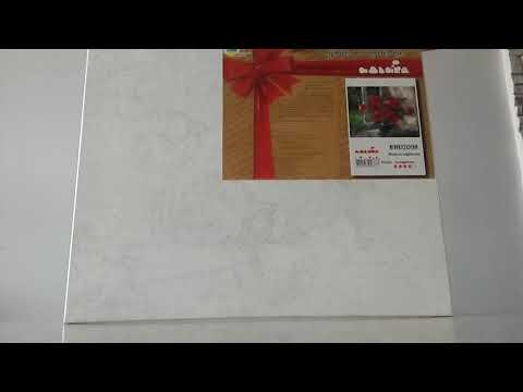 Картина по номерам Идейка Маки на подоконнике 40*50 см КНО2098
