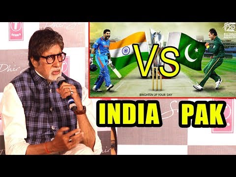 Amitabh Bachchan's Unexpected Reaction On India Vs Pakistan 2017 ICC Champions Trophy Cricket Match | MTW