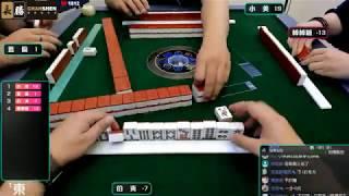 [遊戲BOY] 伯夷全新六月積分開始囉打麻將(每日晚間固定直播)20200601