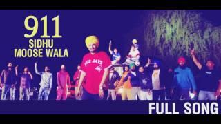 Dial 911 || Sidhu Moose Wala Ft JSL || Official Audio || New Punjabi Song 2017
