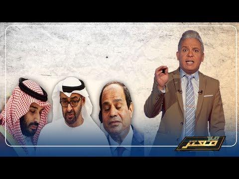 الاقزام العرب