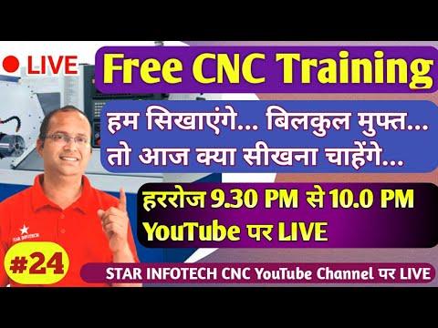 Free CNC Training Live Online / Star Infotech CNC Live - YouTube