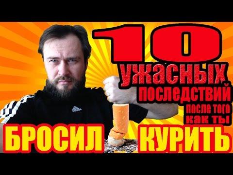 Клиники в украине по лечению алкоголизма в