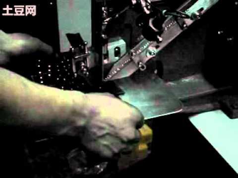 Maquina para fabricar zapato 8
