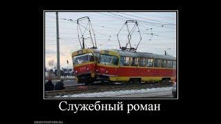 Прикольные Демотиваторы выпуск 100