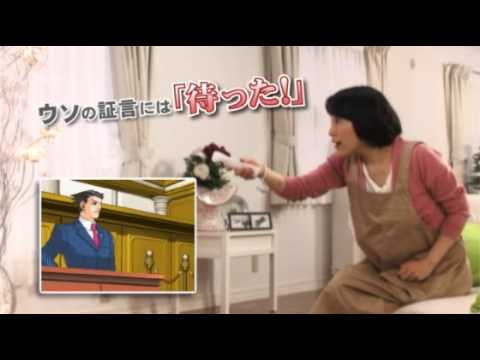 Phoenix Wright Motion Controls In Glorious, Accusatory Action