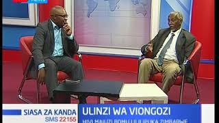 Ulinzi wa viongozi Afrika I Siasa za Kanda (Sehemu ya pili)