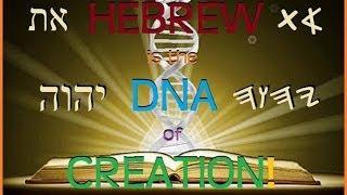 Biblical (Paleo) Hebrew vs. Modern