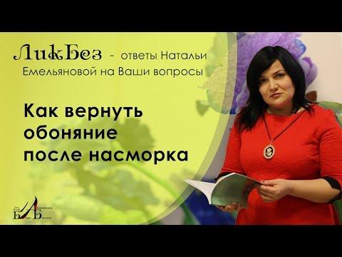 Купить возбудитель в белгороде