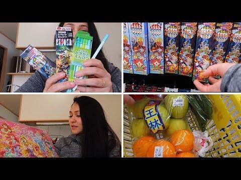 Material Escolar 2018 Japonês  , Comprinhas no Mercado | Angela Inoui