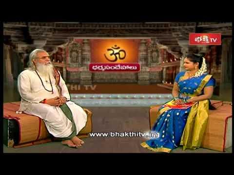 What is Trikarnasudhi Puja ? || Dharma Sandehalu || CVB