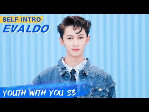 Evaldo's Self-intro: Here Is An Exclusive Macao Tour Guides   Youth With You S3   青春有你3   iQIYI