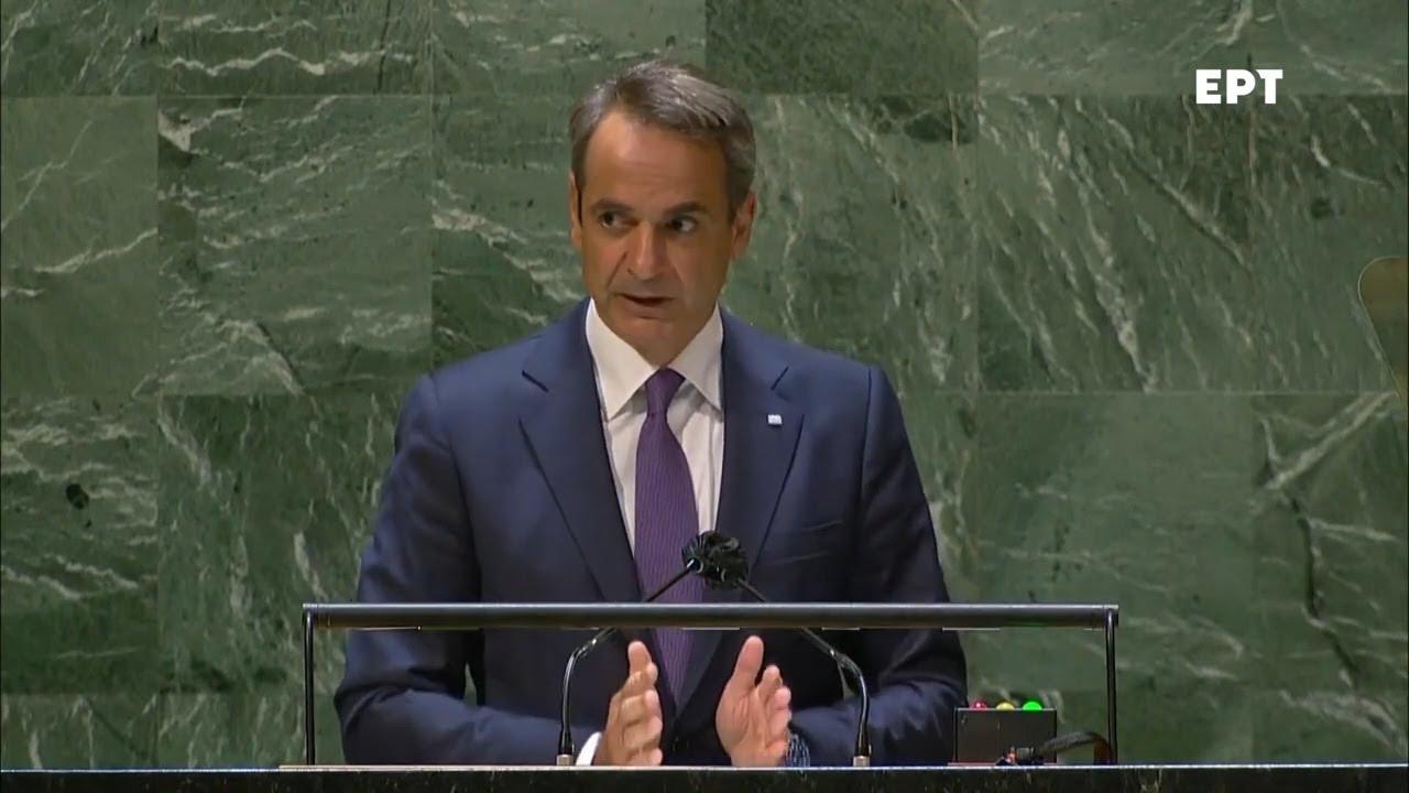 Κυρ. Μητσοτάκης: Θα συνεχίσουμε να υπερασπιζόμαστε την κυριαρχία και τα κυριαρχικά μας δικαιώματα