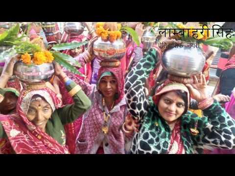 Lamba Hari Singh - भव्य कलश यात्रा एवं रामकथा - Short Video