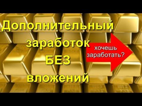Max брокер markets украина