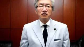 西田昌司「尖閣問題は民主党の招いた国難だ!」