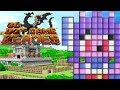 Lilac In 3d Dot Game Heroes showcase