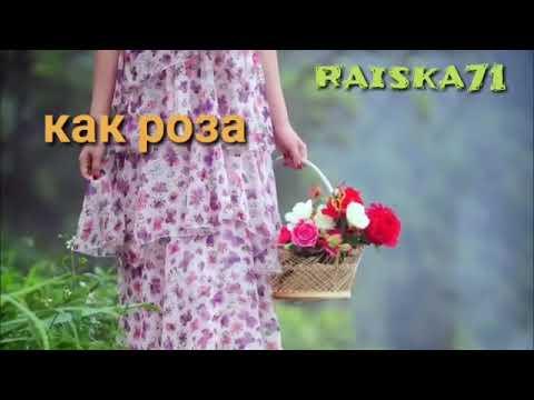 Песня русского радио счастье
