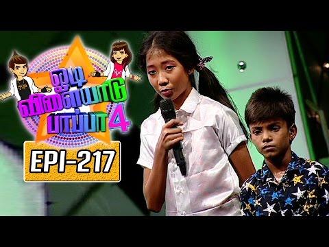 Odi-Vilayadu-Pappa-Season-4-Epi-217-John-Moni-Dhanush-competition-Dance-16-06-2016