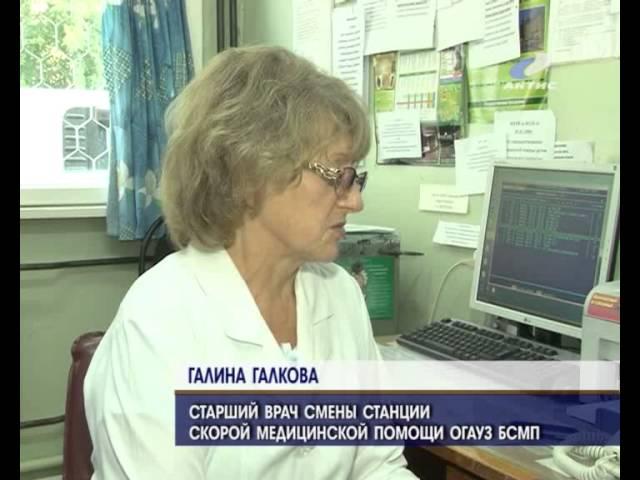 Летом растет число вызовов скорой помощи