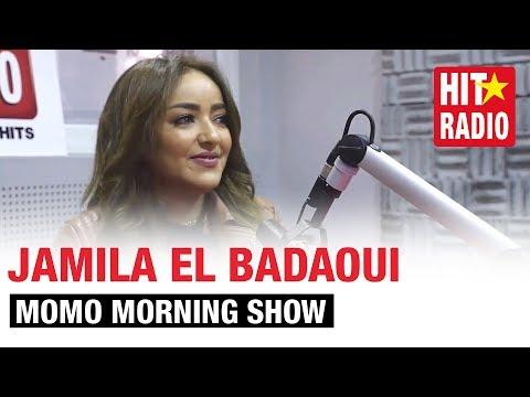 Jamila El Badaoui et Aminux m3a Momo