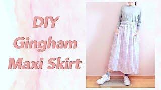 DIY Gingham Maxi Skirt // 簡単DIYチュートリアル ✂️ ギャザースカートの作り方 / 手作教學 / Costura / Sewing Tutorialㅣmadebyaya
